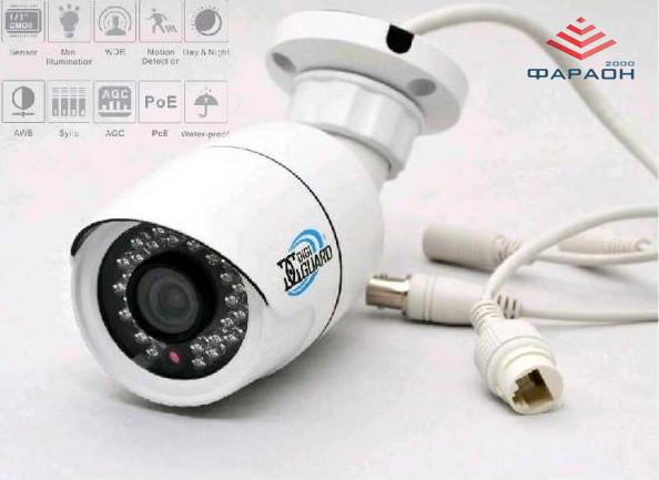 IP видеокамера DigiGuard DG-9441E2