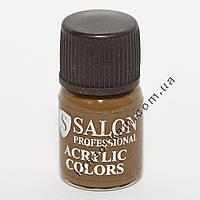 Акриловая краска Salon Professional №34 светло-коричневый