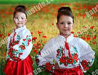 """Вышиванка для девочки """"Калина"""" с воротником стойка"""
