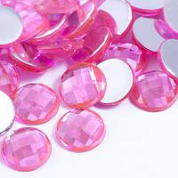 Акриловые Стразы - Кабошоны, Граненые, Плоские Круглые, Цвет: Розовый, Размер: 12х4мм, (УТ0030103)
