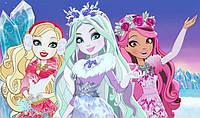 Куклы Ever After High Epic Winter Эпическая Зима