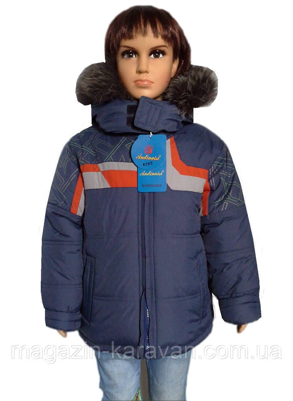 Куртка стильная зимняя для мальчика