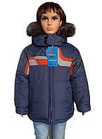 Куртка стильная зимняя для мальчика, фото 1