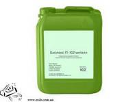 Моющее средство Биолюкс П-102 для придания блеска металлическим поверхностям