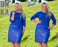 Платье для дам с пышными формами 281 гл