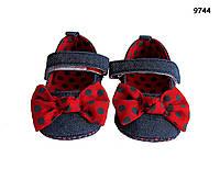 Пинетки-туфли для девочки. 11; 11.5; 12; 12.5; 13 см