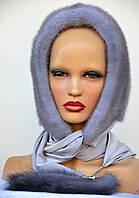 Женская Шапка норковая (капюшон), фото 1