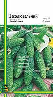Семена огурца Засолочный (любительская упаковка)1 гр. (~40шт.)