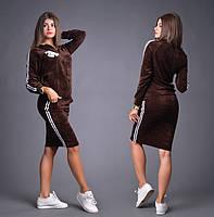 Спортивная одежда опт и розница Одесса. Спортивный костюм с юбкой 111-2 ев