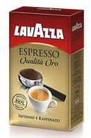 Кава мелена Lavazza Qualita Oro ESPRESSO (для Італії) 250г 100% арабіка