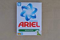 Стиральный порошок ручная стирка Ariel 450 грамм