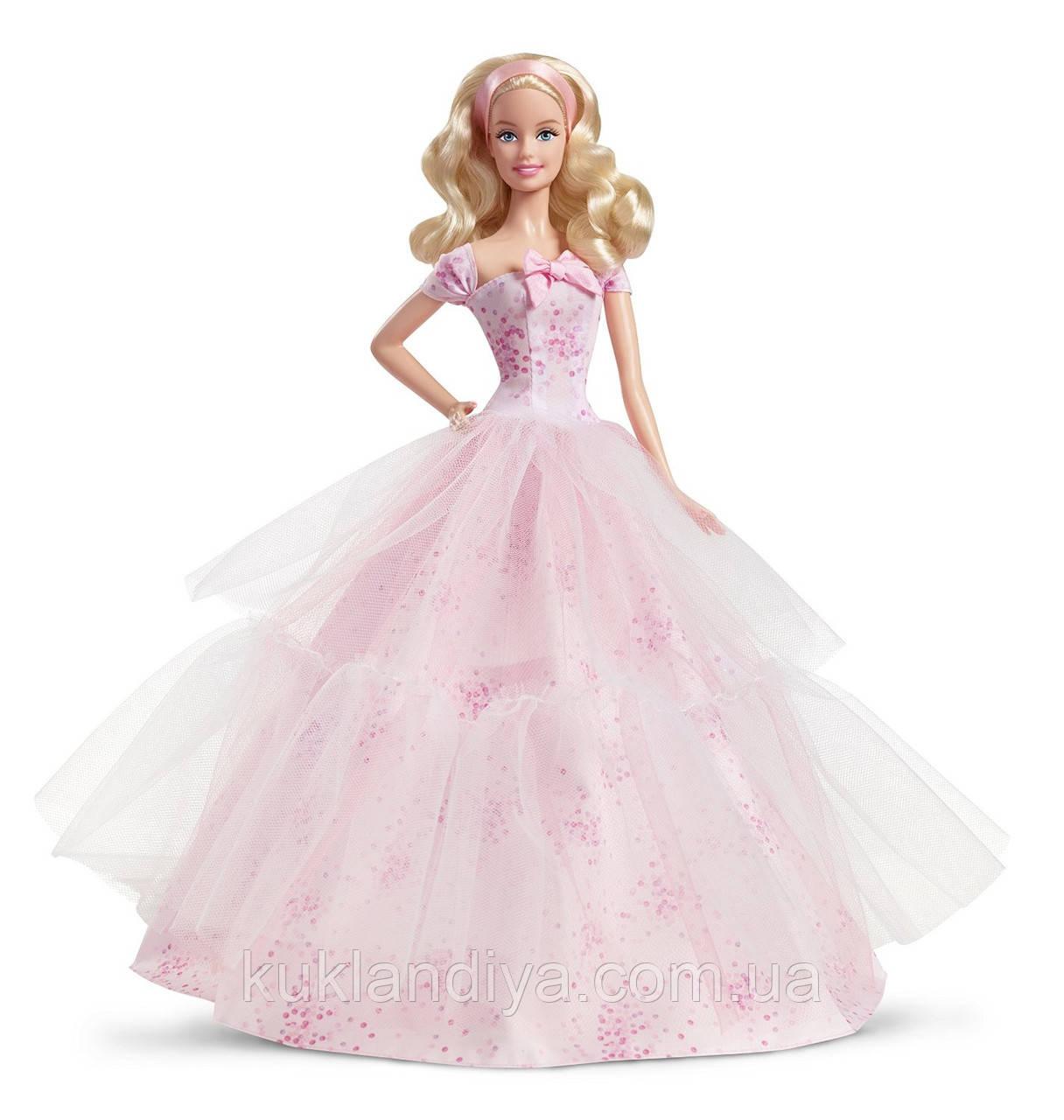 Лялька Barbie колекційна Особливий день народження 2016