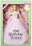 Лялька Barbie колекційна Особливий день народження 2016, фото 2