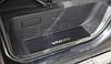 Накладки на внутренние пороги Opel Vivaro карбон