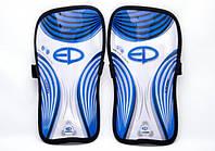 Щитки футбольные Europaw распродажа синие