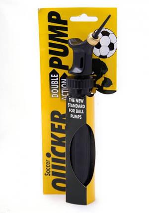 Насос для мячей пластиковый Double Pump, фото 2