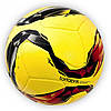 Мяч футбольный Torfabrik желтый клеенный [5]