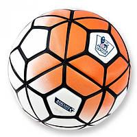 Мяч футбольный Strike клеенный [5]
