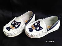 Качественные мокасины, туфли от ТМ B&G серия Little Deer!