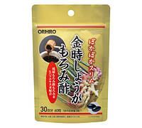 ORIHIRO Почки имбиря 60 капсул (на 30 дней)