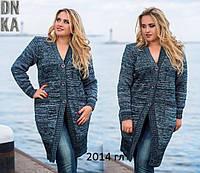 Теплые кофты женские 2014 гл