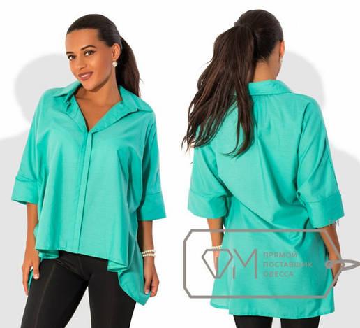 Блуза 3260