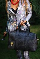 Женская сумка спорт  92-001
