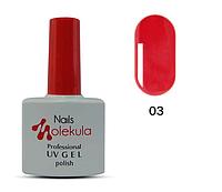 Летняя скидка на гель-лак для ногтей Nails Molekula. Большой ассортимент.
