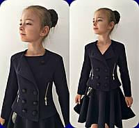 Школьный пиджак подросток для девочки 641 Mari