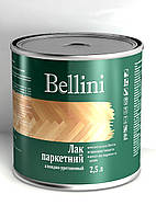 """Лак паркетный """"Bellini""""   0,75 кг"""