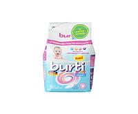 Органическое Burti BABY COMPACT Концентрированный стиральный порошок для детского белья 0,9 кг