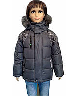 Куртка зимняя для мальчика удобная, фото 1