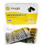 Акционная цена! Иммуноблисс, 10 табл. -  повышение иммунтитета, антиоксидант, иммуномодулятор.