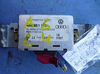 Блок регулятор сигнализацииAudiA6 C41994-19974A0951173 / 149950159