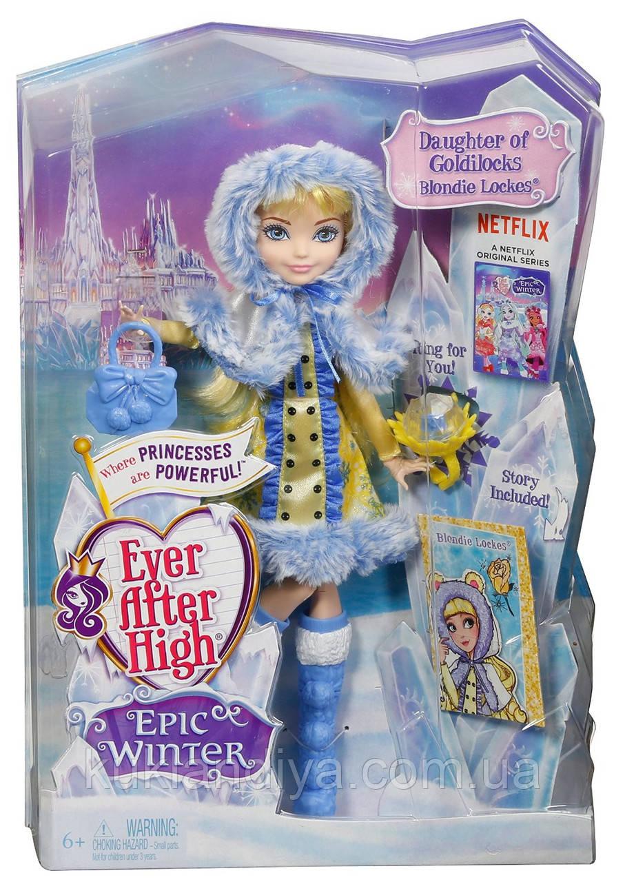 Кукла Ever After High Эпическая Зима Блонди Локс - Epic Winter Blondie Lockes
