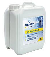 Химия для бассейнов РН- Minus Liquid (жидкий) 5л. (для снижения уровня pH, не приводит к образованию пены)