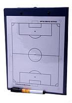 Планшет тактический футбол 2, фото 3