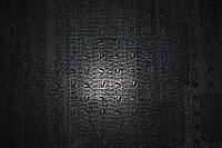 """Резина набоечная для обуви """"GTO"""" 480*460*6.5 мм. Цвет - черный."""