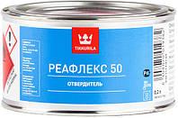 Краска эпоксидная для ванн и бассейнов Реафлекс 50  Тиккурила белая 0,8 л