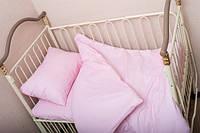 Детское постельное белье Комплект постельного из трех предметов