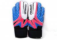 Перчатки Вратарские Reusch replica сине-розовые [9]
