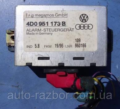Блок управления сигнализации ( Блок электронный )AudiA81994-20024D0951173B - продажа б/у автозапчастей в Киеве