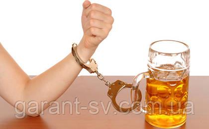 Алкоголизм – невыраженное творчество (начало)