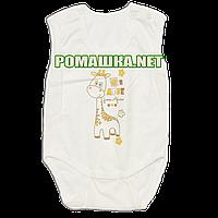 Детский боди-майка р. 68 ткань КУЛИР 100% тонкий хлопок ТМ Алекс 3091 Бежевый3