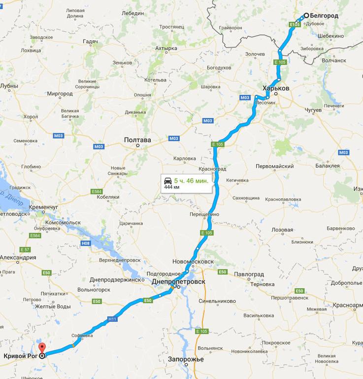 Белгород → Кривой Рог