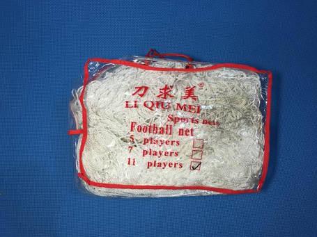 Сетка для футбольных ворот (хлопок) 9009, фото 2