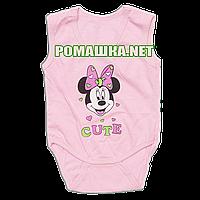 Детский боди-майка р. 86 ткань КУЛИР 100% тонкий хлопок ТМ Алекс 3091 Розовый2