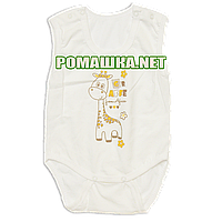 Детский боди-майка р. 74 ткань КУЛИР 100% тонкий хлопок ТМ Алекс 3091 Бежевый