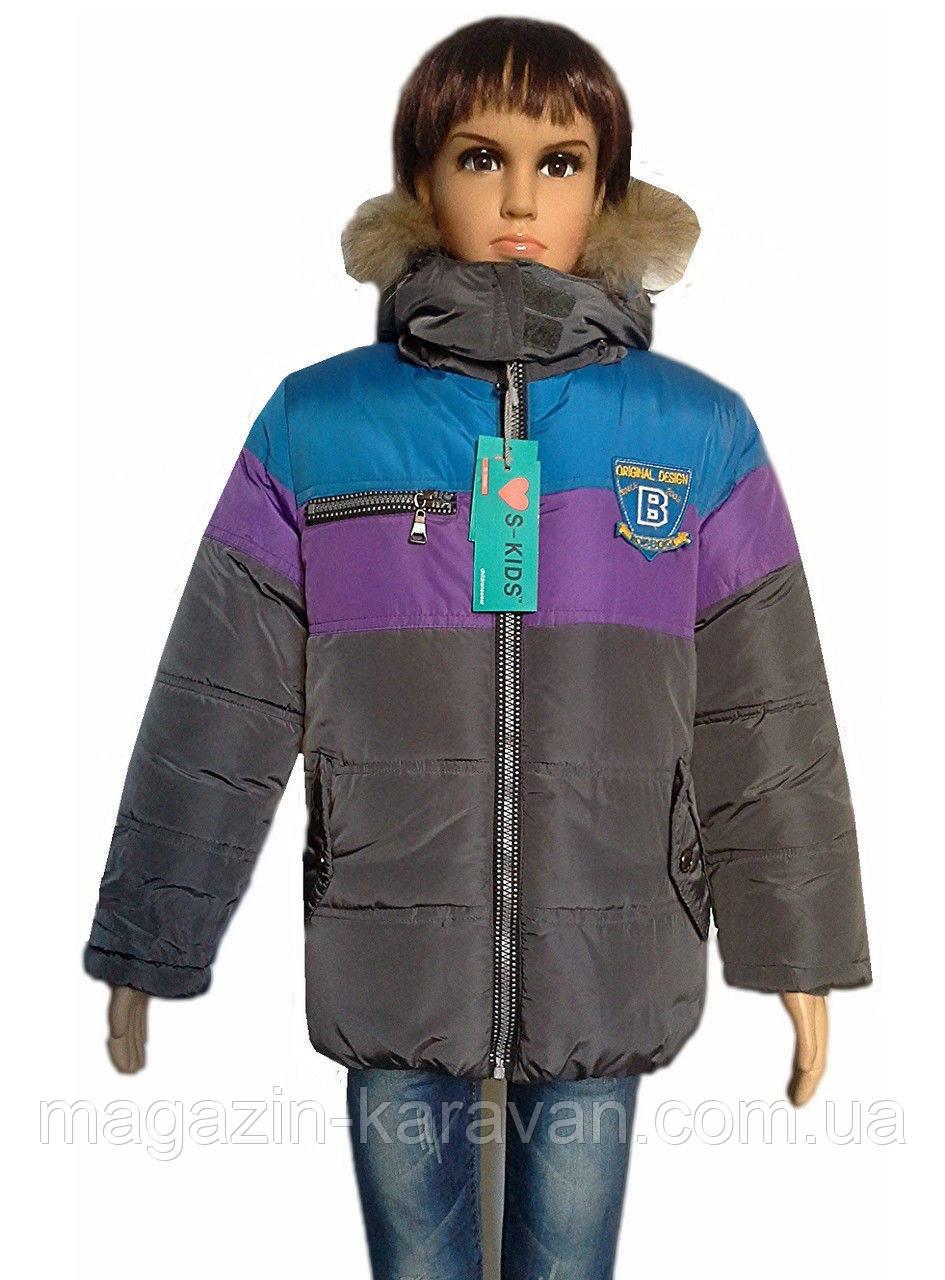 Теплая куртка зимняя для мальчика