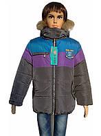 Теплая куртка зимняя для мальчика, фото 1